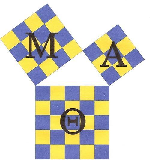 Mu Alpha Theta symbol.