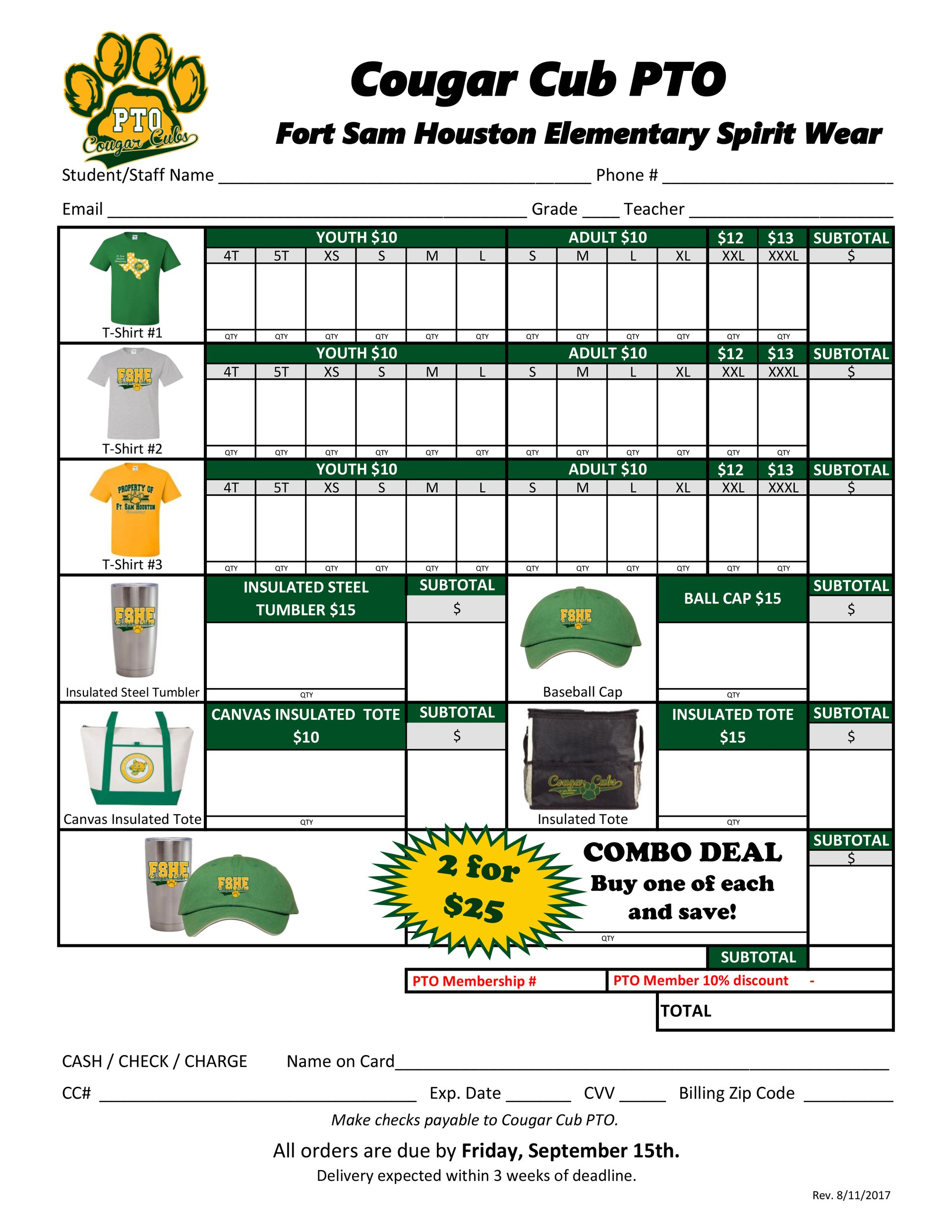 2017 Spirit Wear Order Form