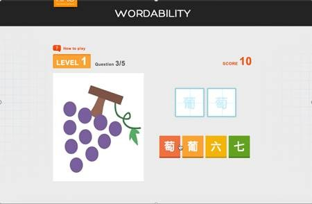 Wordability