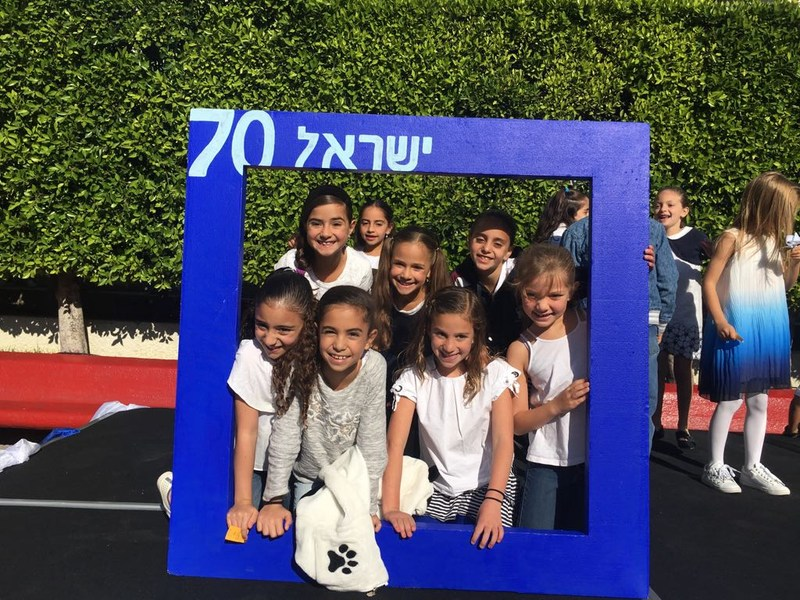 Festejo de Yom Haatzmaut en el Colegio Featured Photo