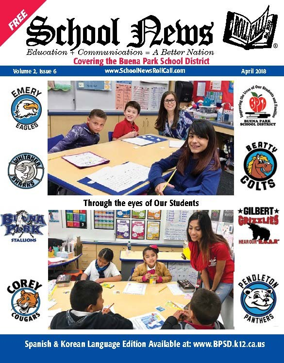 School News April 2018