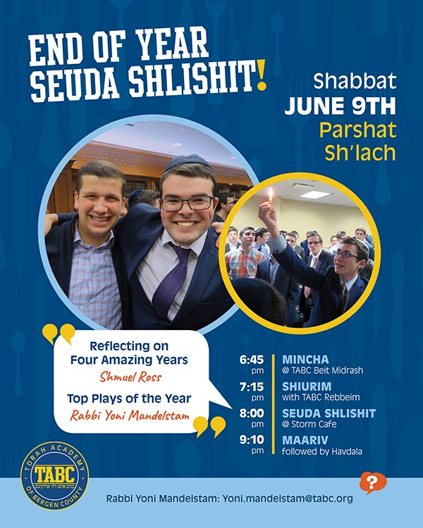 Please Join Us for End Of Year Seuda Shlishit Thumbnail Image