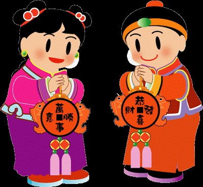 Coming Soon!   Mandarin Dual Language Kinder Program 2018-2019 Thumbnail Image