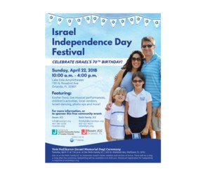 Israeli Independence Day flyer #2.png