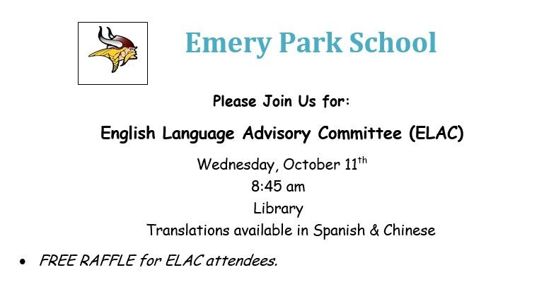 JOIN US AT OUR ENGLISH LANGUAGE ADVISORY COMMITTEE MEETING THIS WEDNESDAY AT 8:45 AM! Thumbnail Image