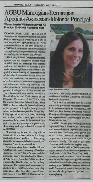 Asbarez Daily English-07-25-2015.JPG