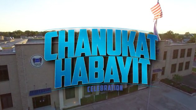 HALB'S CHANUKAT HABAYIT VIDEO PRESENTATION! Featured Photo