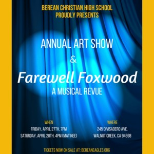 2018 Musical and Art Show.png