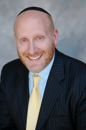 Atlanta Jewish Academy Rabbi Ari Leubitz