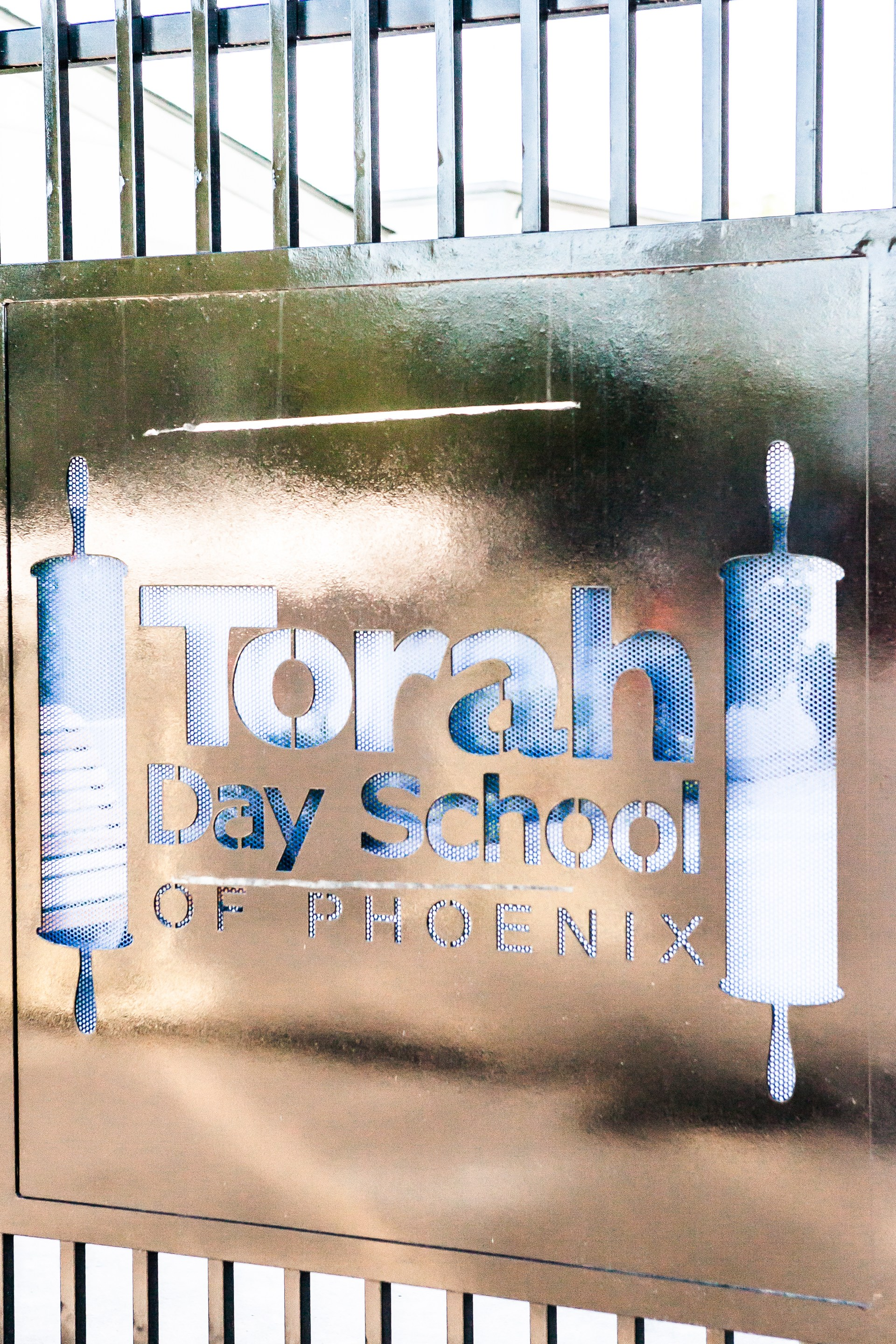 torah day school of phoenix front gate