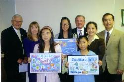 Water District awards 2010.jpg