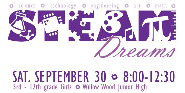 STEAM-Dreams-flyer