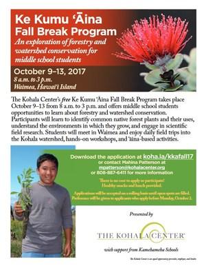 Ke Kumu 'Aina Fall Break Program Flyer.jpg