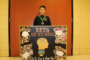 Jr Beta Awards.jpg