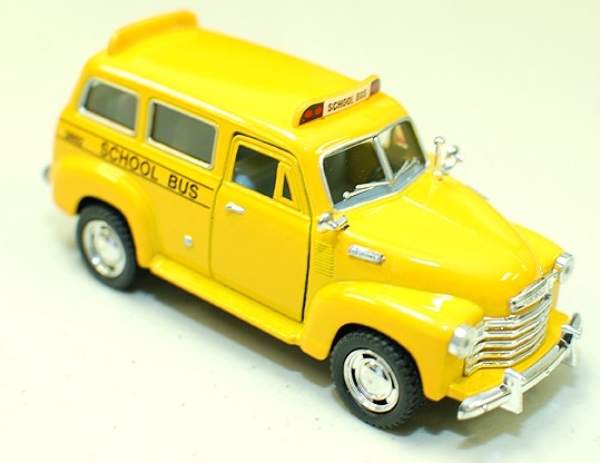 A child's toy bus is pictured