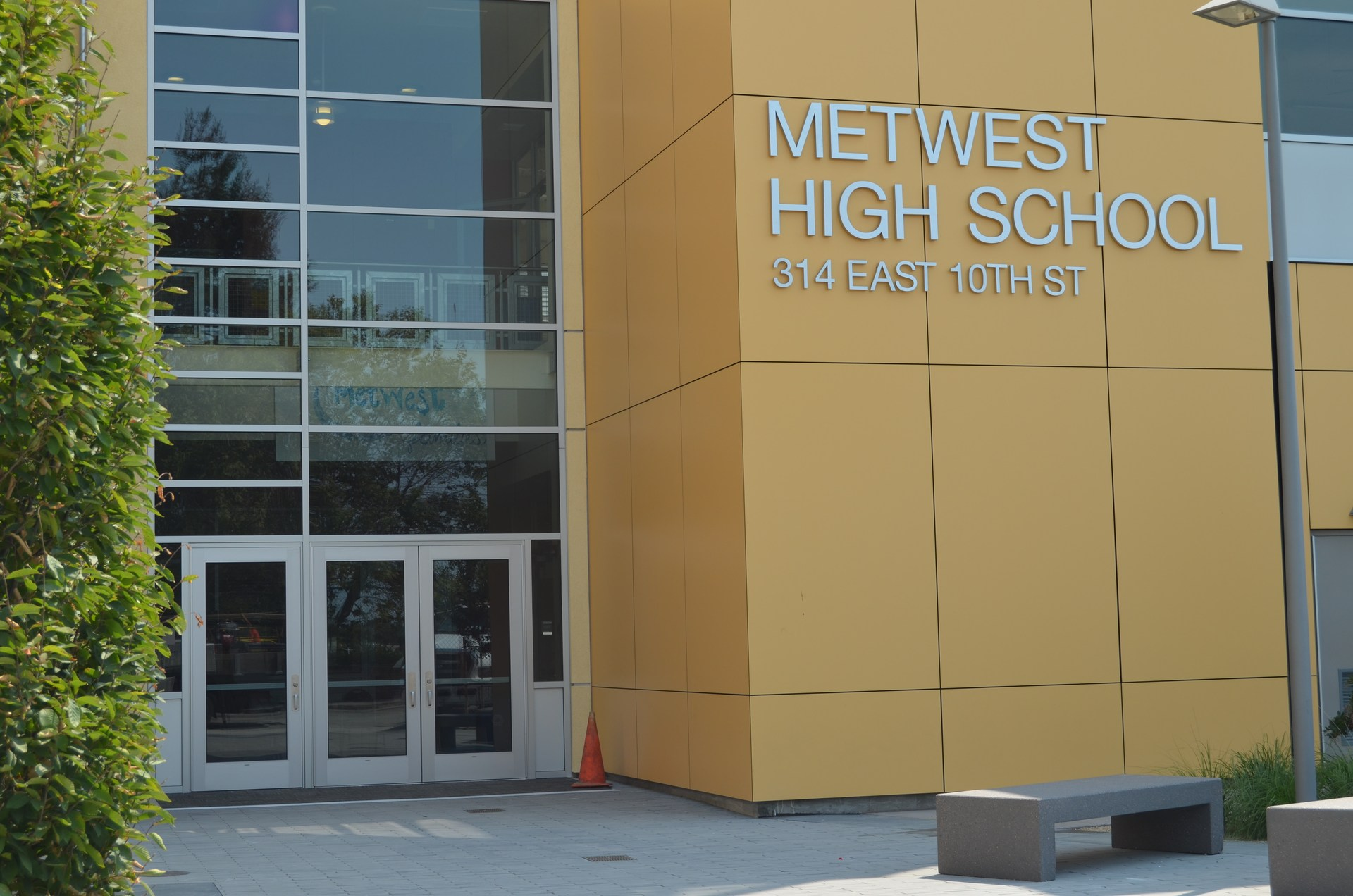 Entry doors to MetWest High School