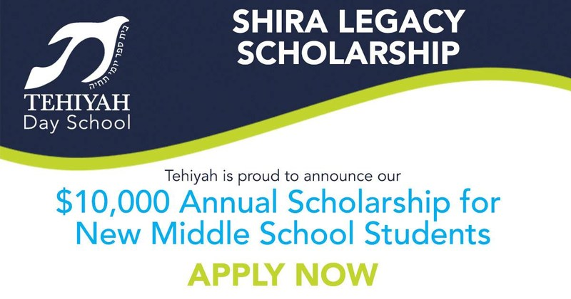 $10,000 Shira Legacy Scholarship boosts access to Middle School program! Thumbnail Image