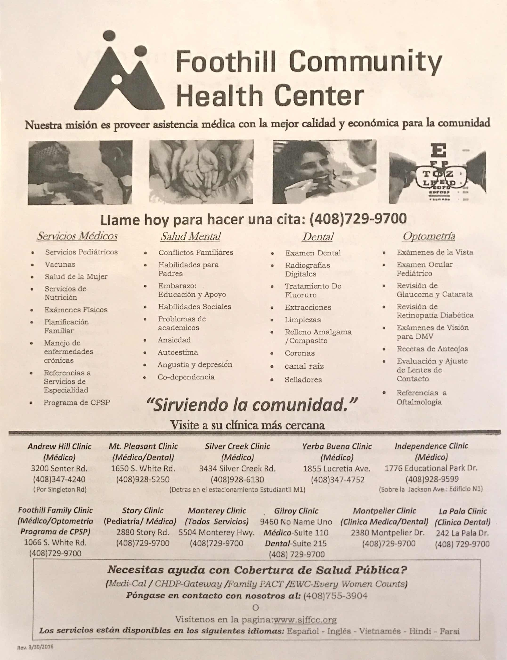 Foothill Community Health Center Flyer 2