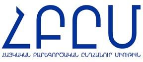 AGBU Logo - Armenian.jpg