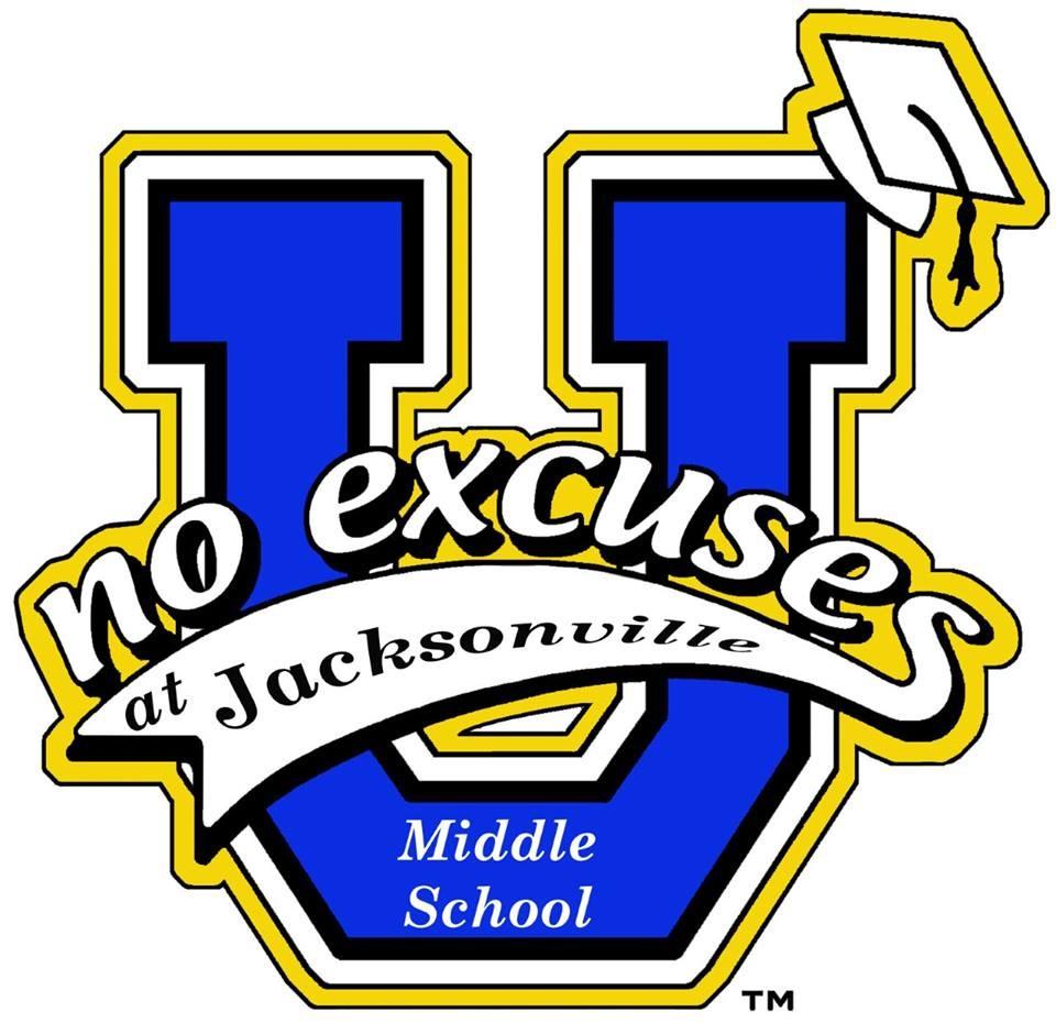 middle school no excuses logo