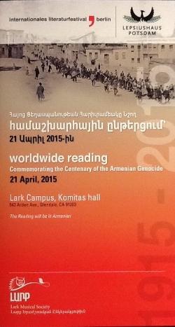 World Wide Reading.jpg