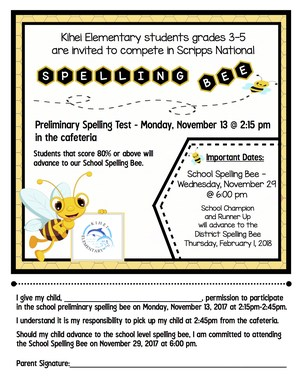 Spelling Bee Flyer 1.jpg