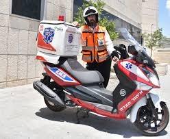NSHAHS Teams with United Hatzalah of Israel! Thumbnail Image