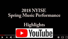 YouTube Spring Concert Highlights