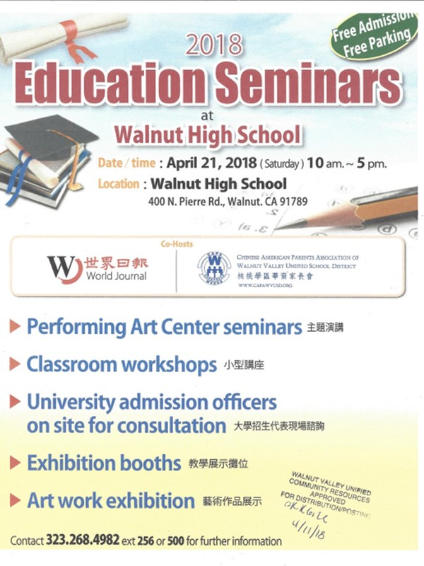 2018 Education Seminars at Walnut High School Featured Photo