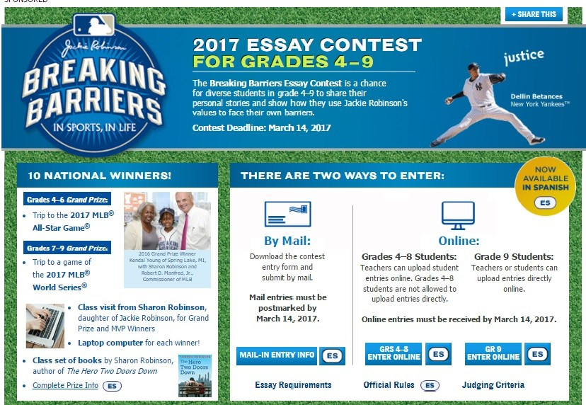 breaking barriers essay contest form