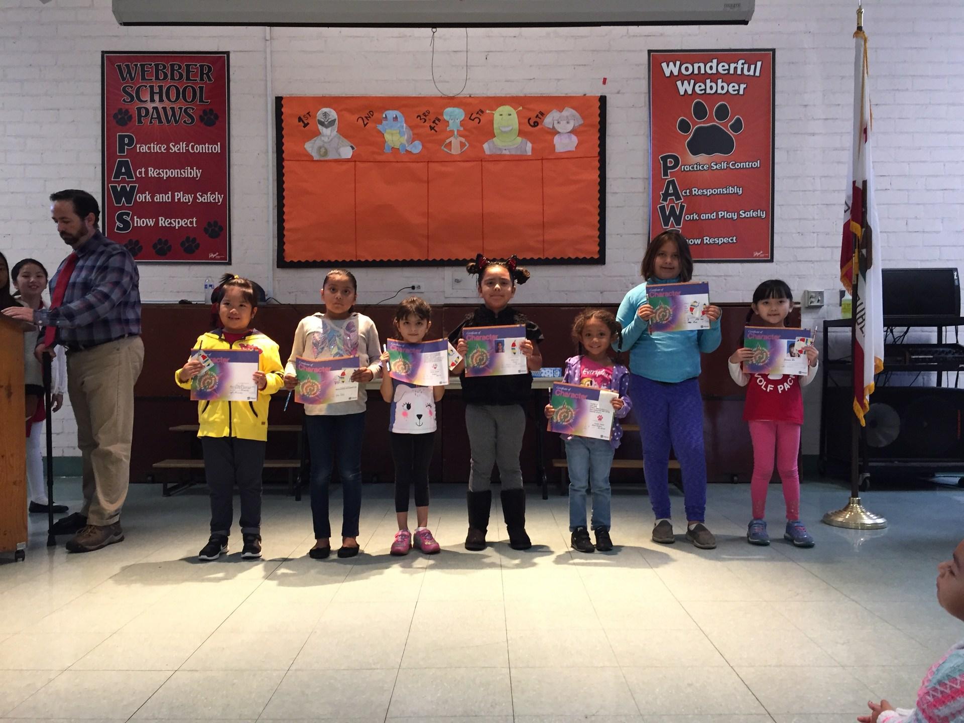 October- Respect (Kindergarten -3rd)