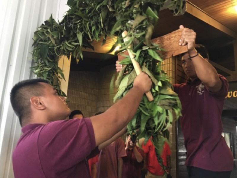 Hauʻoli Makahiki Kula Hou 2017-18 Thumbnail Image