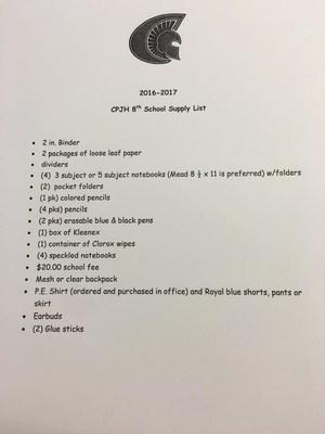 8th Grade Supply List 2016-2017 CPJH.jpg