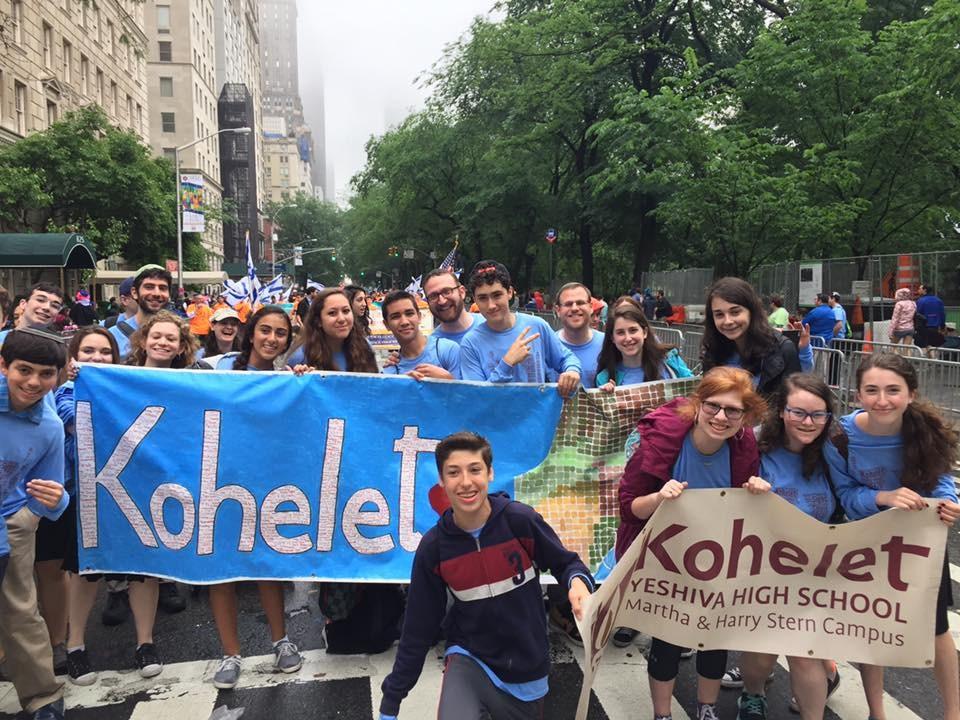 Israel Parade