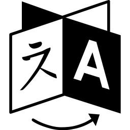 Language Translation Logo