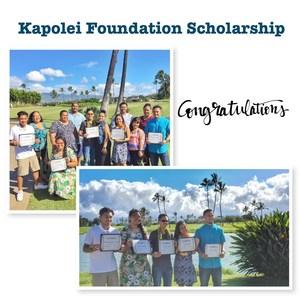kapolei foundation.jpg