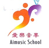 Aimusic program