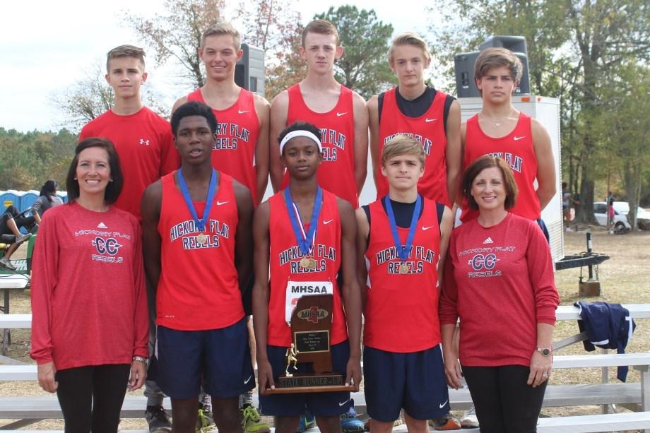 pic of boys team