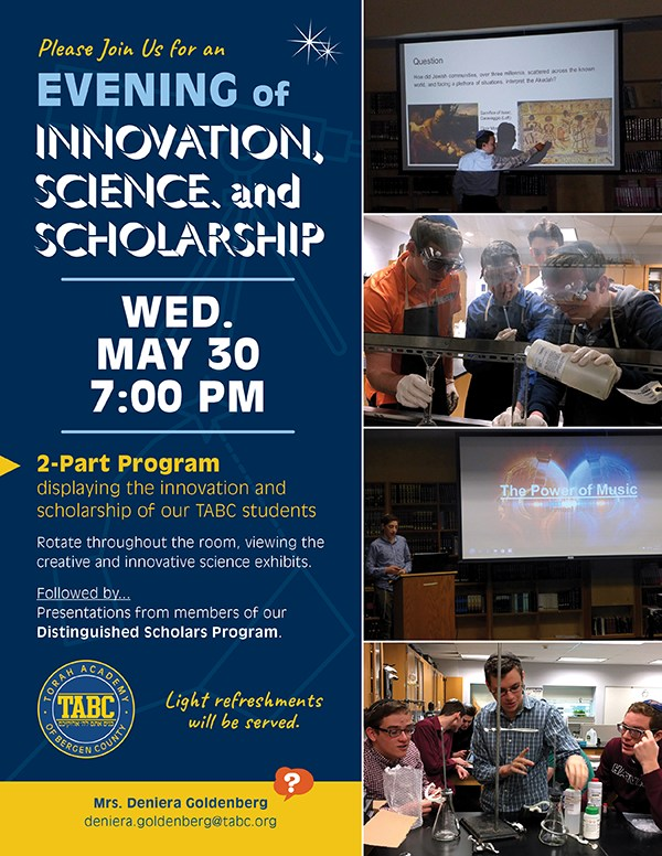 JOIN US FOR A NIGHT OF INNOVATION Thumbnail Image