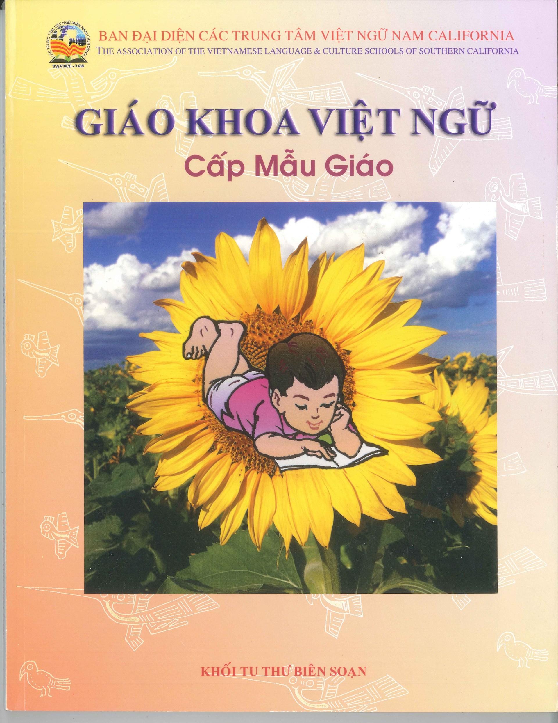 Vietnamese Dual Immersion Kindergarten Textbook