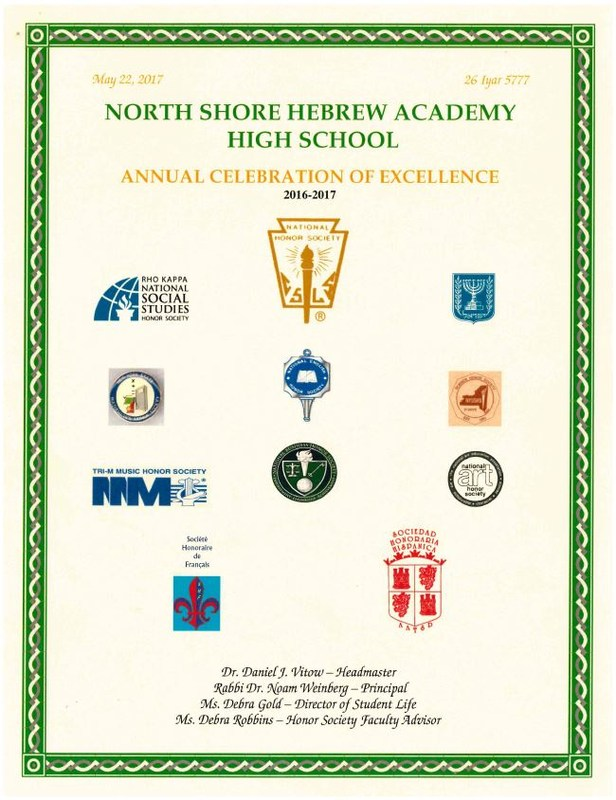 Annual Celebration of Excellence / Honor Societies 2016-17 Thumbnail Image