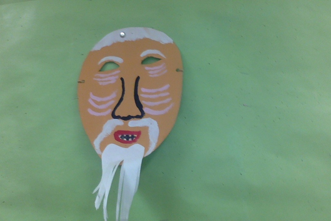 Example of a Noh mask from our Japanese culture lesson!