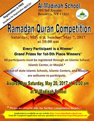 QURAN COMPETITION5.jpg